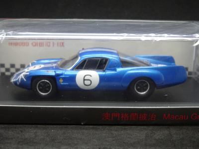 Macheta Alpine A210 winner Macao 1966 Spark 1:43 foto