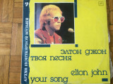 Elton john your song disc vinyl lp muzica pop rock editie melodia records urss, VINIL