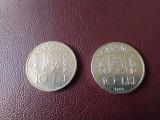 10 lei 1995 FAO fara N - 2 bucati UNC