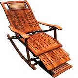Cumpara ieftin Balansoar Terasa Sezlong Scaun Gradina Lemn Rezistent Lacuit Bambus