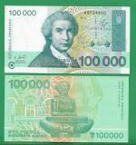 = CROATIA – 100 000 DINARI – 1993 - UNC =