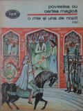 O MIE SI UNA DE NOPTI 13 POVESTEA CU CARTEA MAGICA - NECUNOSCUT