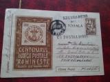 1958-Cent. marcii-CU POSTALIONUL PRIN CALUGARENI-circ.PLOIESTI-Plic fil.-RAR