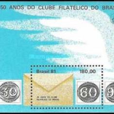 Brazilia 1981 - 50th club filatelic, colita neuzata