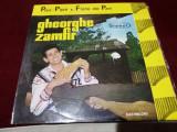 DISC VINIL  GHEORGHE ZAMFIR PAN PIPE FLUTE DE PAN
