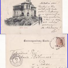 Suceava -  (Bucovina)- Mireutz-clasica, editura Leon Konig, Circulata, Printata