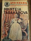 Cumpara ieftin Printesa Tarakanova - A.Lang & R. Lehmann - colectia Aventura nr. 13