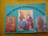 Biblia ortodoxa in imagini