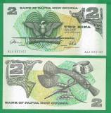 = PAPUA - NEW GUINEA - 2 KINA - 1981 - UNC =