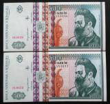 Lot/Set 2 BANCNOTE SERII CONSECUTIVE 500 Lei - ROMANIA, anul 1992 *cod 643  UNC
