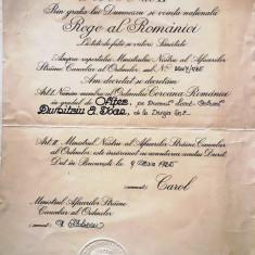 """BREVET PENTRU ORDINUL """"COROANA  ROMANIEI"""" IN GRAD DE OFITER"""
