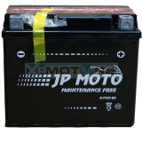Baterie scuter, moto 12V 5ah - JP Moto