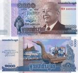 CAMBODGIA 1.000 riels 2012 UNC!!!