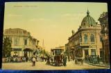 Bucuresti, Calea Grivitei - CP ILUSTRATA
