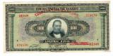 Grecia 1926 - 1000 drachma, circulata