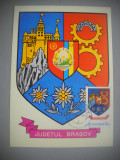 HOPCT  MAXIMA 72684  BRASOV  - STEMA JUDETULUI / HERALDICA - ROMANIA, Romania de la 1950