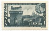 România, LP 180 I/1945, 50 de ani podul de la Cernavodă, eroare 1, MNH, Nestampilat