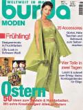 Burda revista de moda (croitorie) insert in limba romana 46 tipare 3/1995