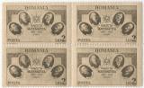 România, LP 180/1945, Gazeta Matematică, bloc de 4 timbre, eroare, MNH