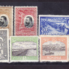 Romania   1900  -  1950    Lot    11    timbre  nestampilate