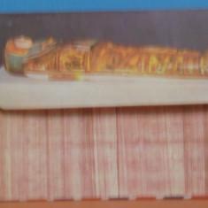 EGIPT -PLIC NECIRCULAT IMITATIE PAPIRUS CU O POZA, SARCOFAGUL LUI TUTANCAMON.