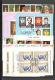 Ras al Khaima.Lot peste 30 buc. timbre serii si dep.+25 buc. colite stamp. DL.57