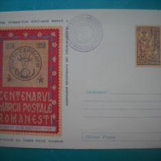 HOPCT PLIC 2421 CENTENARUL MARCII POSTALE ROMANESTI 1958  BUCURESTI ROMANIA