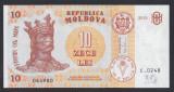A5121 Moldova 10 lei 2015 UNC