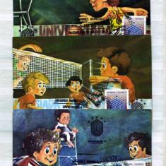 1981- Universiada Carti maxime 21 Lei lot 1