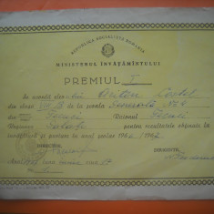 HOPCT DIPLOMA PREMIUL I SCOLAR-1966 -1967 NR 86 RSR MINISTERUL INVATAMINTULUI