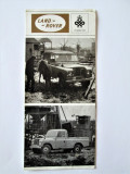 Pliant / Reclama veche: Land-Rover - Printed in England 1966