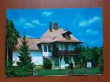 Campina - Muzeul Nicolae Grigorescu - carte postala circulata 1975, Fotografie