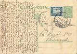 România, carte poştală 16, cu marcă fixă, circulată, 1932
