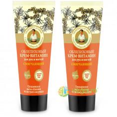 Pachet Crema pentru Maini si Unghii Vitaminizanta cu Ulei de Catina 75ml + Crema pentru Picioare Vitaminizanta cu Ulei de Catina 75ml