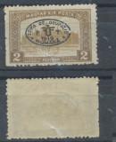 1919 emisiunea Debretin I eroare Parlament 2K cadru spart, parlament ridicat MNH