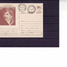 1978 - Carte postala Alex Vlahuta 4 Lei