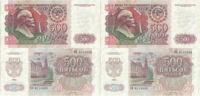2 x 1992, 500 Rubles (P-249a) - Rusia - stare XF foto