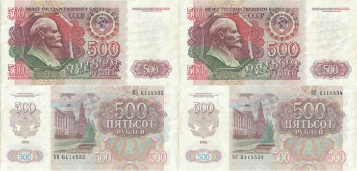 2 x 1992, 500 Rubles (P-249a) - Rusia - stare XF