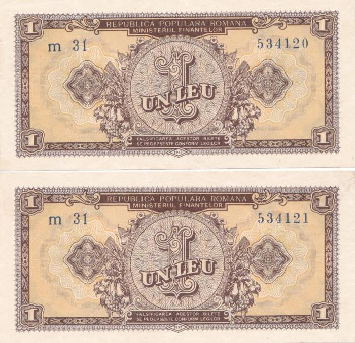 ROMANIA 2 X 1 LEU 1952 XF CONSECUTIVE