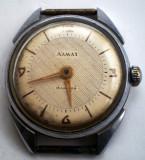 K.059 CEAS MECANIC BARBATESC ALMAZ 18 RUBINE URSS, Casual, Mecanic-Manual, Analog