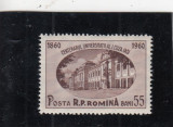 ROMANIA 1959  LP 486  CENTENARUL  UNIVERSITATII A.I. CUZA - IASI MNH