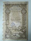 5000 Lei 1920 Banca Romaneasca actiuni vechi / Romania 256480