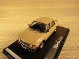 Macheta Skoda 120 L (1984) 1:43 Abrex