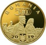SET Aur & Alama Desăvârșirea Marii Uniri – Regina Maria