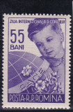 ROMANIA 1956  LP 406   ZIUA  INTERNATIONALA  A  COPILULUI MNH
