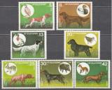 Bulgaria, rase de caini, 1985, MNH, Fauna, Nestampilat