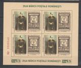 ROMANIA 2004 -Ziua Marcii Postale - Bloc nedantelat numerotat cu rosu MNH, Nestampilat