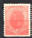 ROMANIA 1900 - SPIC DE GRAU. 50 BANI PORTOCALIU, NESTAMPILAT, M3