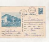 Bnk cp Scornicesti - Supermagazinul - circulata - marca fixa, Printata