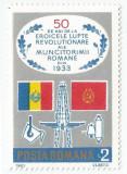 *România, LP 1078/1983, 50 de ani de la luptele muncitorilor din 1933, MNH
